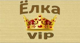 Логотип для сайта Ёлка-vip