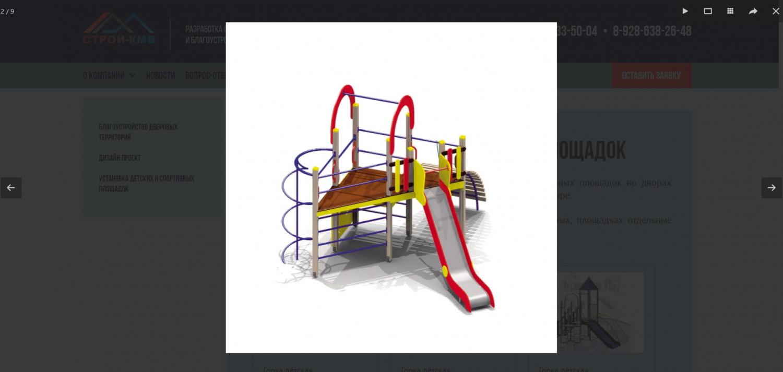 Карточка продукта на сайте ООО Строй-КМВ