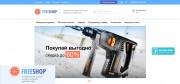 Бесплатный шаблон интернет-магазина на DIAFAN.CMS