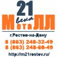 Металл 21 Века